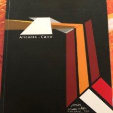 Libros: CATÁLOGO EXPOSICIÓN ALICANTE LONJA PESCADO CAIRO. Lote 244879350