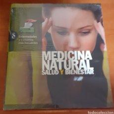 Libros: MEDICINA NATURAL. ENFERMEDADES Y TRASTORNOS MÁS FRECUENTES. Lote 248561095