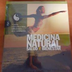 Libros: MEDICINA NATURAL TERAPIA ORIENTALES Y OTRAS APLICACIONES DE LA NATUROPATIA. Lote 248564785