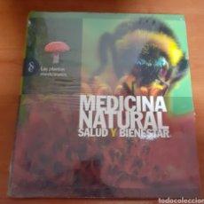 Libros: MEDICINA NATURAL LAS PLANTAS MEDICINALES. Lote 248565775
