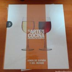 Libros: EL ARTE DE LA COCINA VINOS DE ESPAÑA Y DEL MUNDO. Lote 248584170