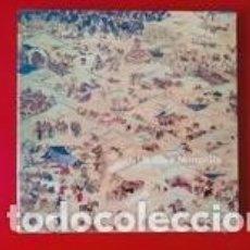 Libros: UN DIA A MONGOLIA / PRECINTADO / EDI. LA CAIXA / EDICIÓN 2007. Lote 254747495
