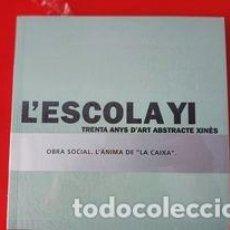 Libros: L'ESCOLA YI, TREINAT ANYS D'ART ABSTRACTE XINÈS / PRECINTADO / EDI. LA CAIXA / EDICIÓN 2008. Lote 254748415