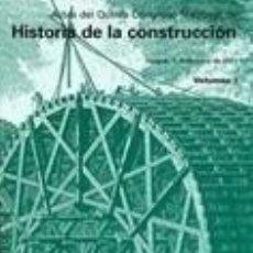 Libros: ACTAS DEL QUINTO CONGRESO NACIONAL HISTORIA DE LA CONSTRUCCIÓN (O.C.). Lote 263286450