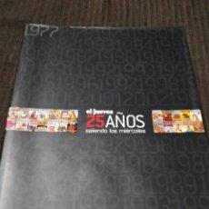 Libros: EL JUEVES 25 AÑOS. Lote 284795608