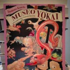 Libros: YUMOTO KOICHI. MUSEO YOKAI .SATORI. Lote 295742833