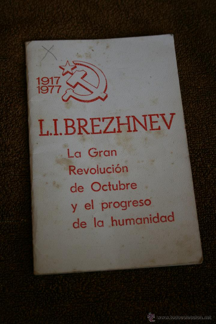 L.I. BREZHNEV. LA GRAN REVOLUCIÓN DE OCTUBRE (Libros Nuevos - Literatura - Biografías)