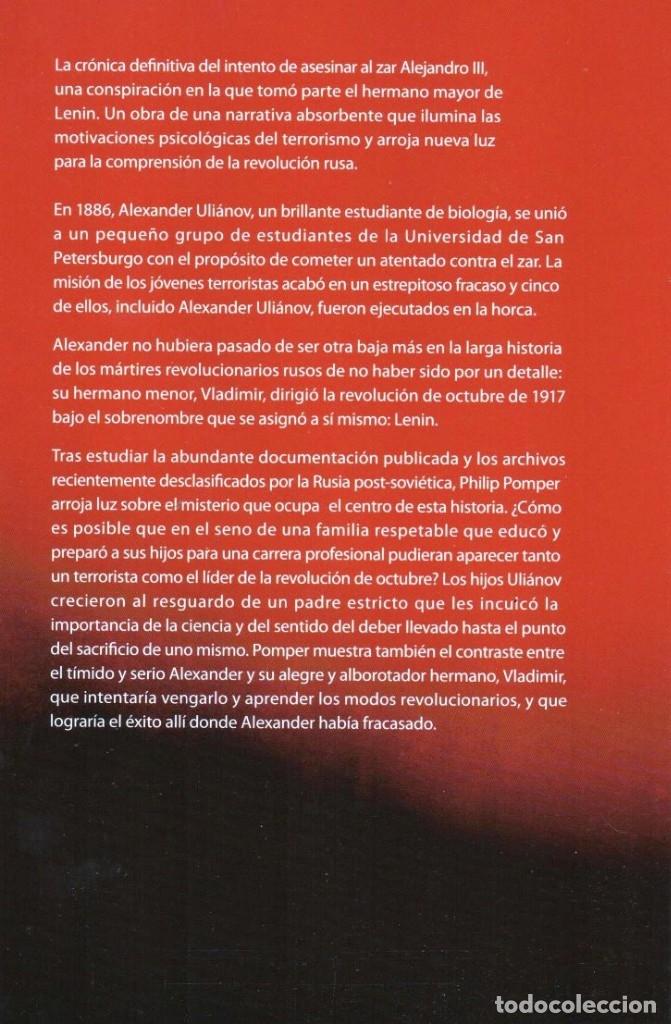 Libros: EL HERMANO DE LENIN de PHILIP POMPER - PLANETA - Foto 2 - 157827886