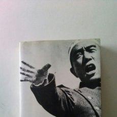 Libros: MISHIMA. BIOGRAFIA. JOHN NATHAN.. Lote 142241197