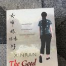 Libros: THE GOOD WOMEN OF CHINA. Lote 161437052