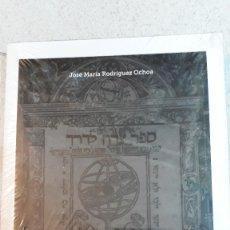 Libros: MENAHEM BEN ZERAH, RABINO ESTELLES. JOSE Mº RODRIGUEZ. Lote 174585610