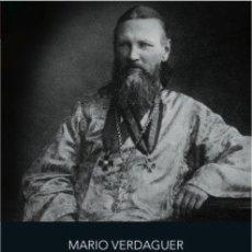 Libros: RASPUTÍN. DOMINADOR DE MUJERES (MARIO VERDAGUER) CALAMBUR 2017. Lote 181410268