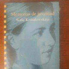Libros: MEMORIAS DE JUVENTUD. SOFÍA KOWALEWSKAIA. Lote 208661580