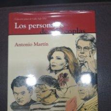 Libros: LOS PERSONAJES DE MIS COPLAS . ANTONIO MARTÍN. NUEVO. Lote 212074785