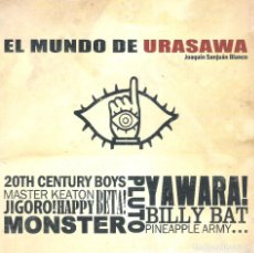 Libros: EL MUNDO DE URASAWA , JOAQUÍN SANJUÁN BLANCO. Lote 219013777
