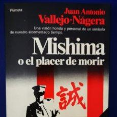 Libros: MISHIMA O EL PLACER DE MORIR - JUAN ANTONIO VALLEJO-NAJERA. Lote 234701585