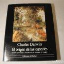 Libros: EL ORIGEN DE LAS ESPECIES. AUTOR: CHARLES DARWIN. 1ª EDICIÓN 1983. EDICIONES SERBAL. NUEVO.. Lote 153873414