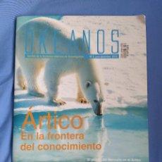 Libros: REVISTA Nº 3 OKEANOS. Lote 215158447