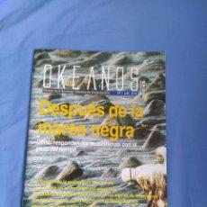 Libros: REVISTA Nº 1 OKEANOS. Lote 215158535