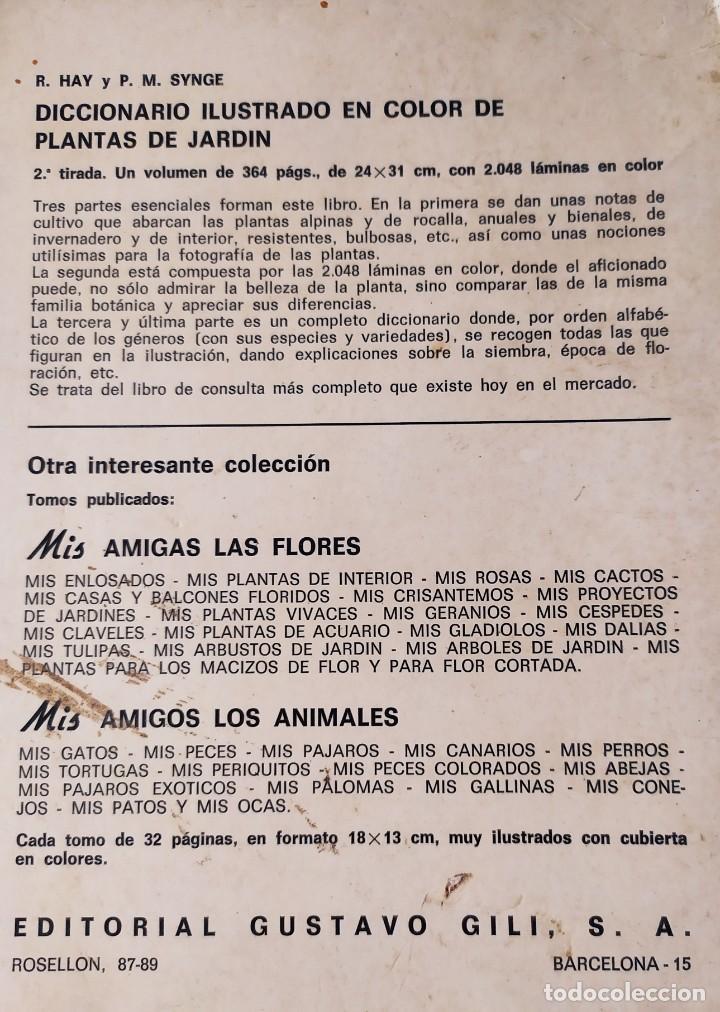 Libros: PLANTAS EN LOS BALCONES EN LOS PATIOS Y EN EL INTERIOR NOEL CLARASO - Foto 2 - 223913063