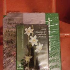 Libros: FLORA VASCULAR DE ANDALUCÍA ORIENTAL. Lote 237323985