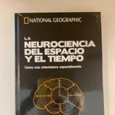 Libros: CIENCIA & CEREBRO NATIONAL GEOGRAPHIC LA NEUROCIENCIA. Lote 254193995