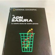 Libros: EL ADN BASURA - COLECCIÓN CIENCIA Y CEREBRO. Lote 267623189