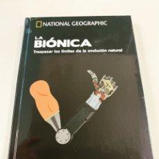 Libros: LA BIÓNICA COLECCIÓN CIENCIA Y CEREBRO - NUEVO. Lote 267627594