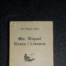 Libros: POESÍA CATALANA. CATALUNYA. CATALUÑA. LITERATURA CATALANA.. Lote 125192551