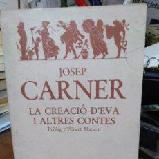 Libros: LA CREACIO D' EVA I ALTRES CONTES-JOSEP CARNER-EDITA LES EINES-1°EDCIO 1980. Lote 245409405