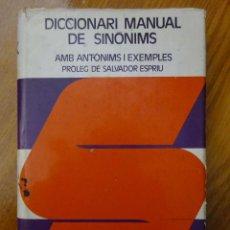 Libros: DICCIONARI MANUAL DE SINÒNIMS. Lote 273509933