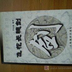 Libros: LIBRO DE KUNG FU (WUSHU) . IDIOMA CHINO. FORMA DE ESPADA DE BORLA LARGA (CON DIBUJOS).CHANG SUI JIAN. Lote 17366953