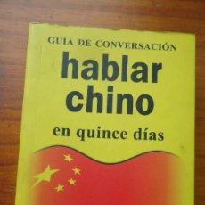 Livres: GUÍA DE CONVERSACIÓN HABLAR CHINO EN QUINCE DÍAS. Lote 37728942