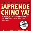 Libros: IDIOMAS. CURSOS. MÉTODOS. ¡APRENDE CHINO YA! - AINHOA SEGURA ZARIQUIEGUI/(WANG XIN) + CD. Lote 45219670