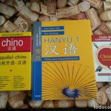 Libros: LOTE INICIO CHINO. Lote 132731698