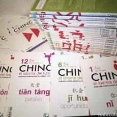 Livres: CUSRO CHINO EL IDIOMA DEL FUTURO 24 TOMOS. Lote 209729473