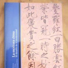 Libros: LA ESCRITURA CHINA EL DESAFIO DE LA MODERNIDAD VIVIANE ALLETON. Lote 215498468