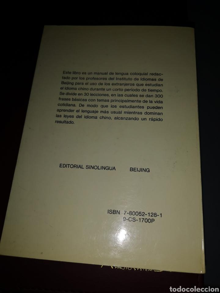 Libros: TRST4. D. LIBRO. 300 FRASES DEL IDIOMA CHINO. EDITORIAL SINOKINGUA BEIJING - Foto 2 - 220731813