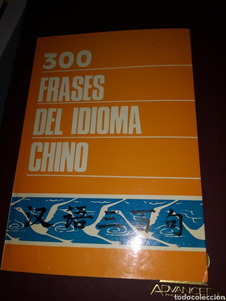 TRST4. D. LIBRO. 300 FRASES DEL IDIOMA CHINO. EDITORIAL SINOKINGUA BEIJING (Libros Nuevos - Idiomas - Chino)