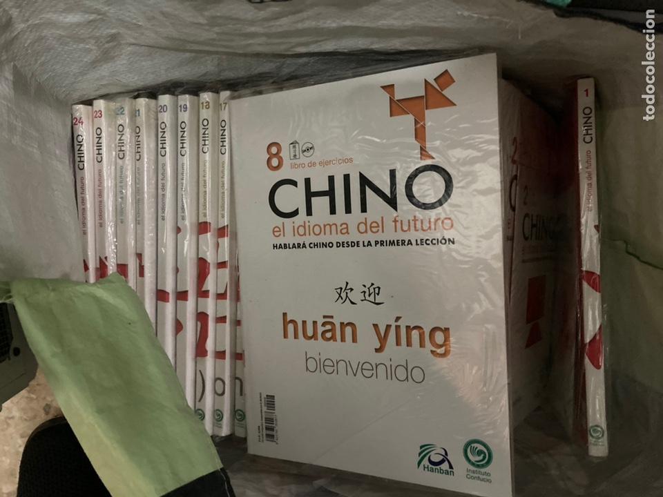 CURSO DE IDIOMA CHINO EL IDIOMA DEL FUTURO HANNAN E INSTITUTO CONFUCIO 24 LIBROS + 24 CD (Libros Nuevos - Idiomas - Chino)