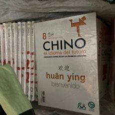 Libros: CHINO EL IDIOMA DEL FUTURO HANNAN E INSTITUTO CONFUCIO. Lote 221585575