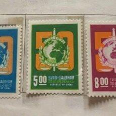 Libros: O) 1973 CHINA, INTERPOL, ORGANIZACIÓN PENAL INTERNACIONAL, SCT 1847-1849. Lote 274833968