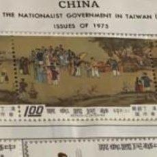 Libros: O) 1974 CHINA, NIÑOS OBSERVANDO TÍTERES SHOR, CEREMONIAL AÑO NUEVO, MONO, INSTRUMENTOS MUSICALES, MÚ. Lote 276437098