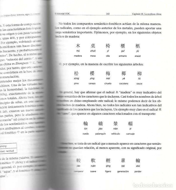 Libros: La lengua china: Historia,signo y contexto - Foto 4 - 110758071