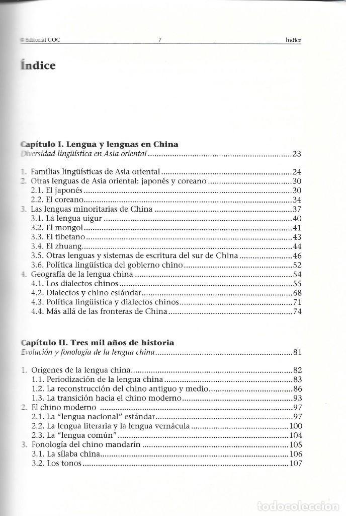 Libros: La lengua china: Historia,signo y contexto - Foto 2 - 110758071
