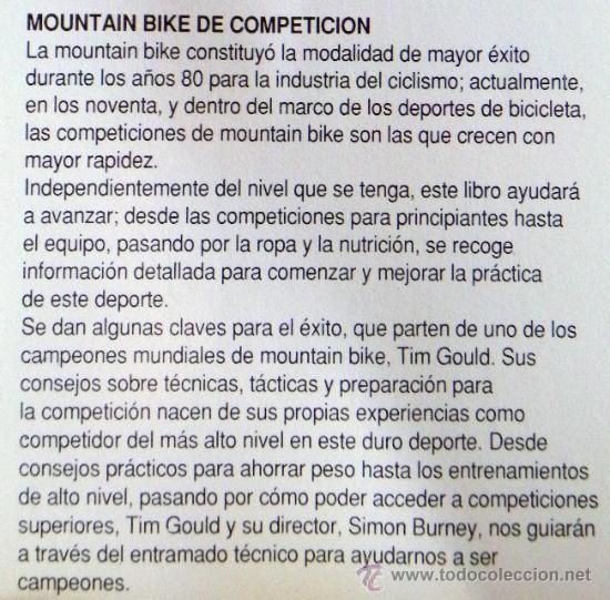 Coleccionismo deportivo: LIBRO - MOUNTAIN BIKE DE COMPETICIÓN - CICLISMO BICICLETA DE MONTAÑA DEPORTE BICIS MUY ILUSTRADO - Foto 9 - 25824216