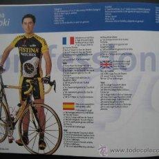 Coleccionismo deportivo: CICLISMO FICHAS EQUIPO FESTINA 2000. Lote 34150940