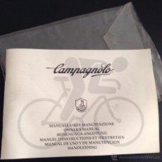 Coleccionismo deportivo: MANUAL DE INSTRUCCIONES Y MANUTENCIÓN CAMPAGNOLO AÑOS 80 . Lote 43512889