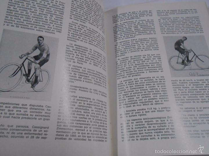 Coleccionismo deportivo: CICLISMO EN PISTA .- JUAN CARLOS PEREZ. TDK293 - Foto 4 - 58116553