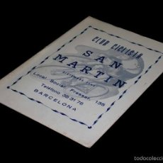 Coleccionismo deportivo: CICLISMO, CLUB CICLISTA SAN MARTÍN, BOLETÍN, CRISIS CAMPEONATO BARCELONA, DICIEMBRE 1960.. Lote 58657535